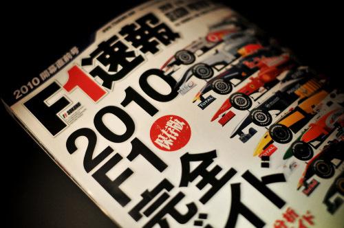 2010.03.07.jpg